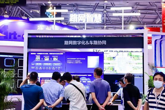 中国高速公路信息化大会暨技术产品展示会