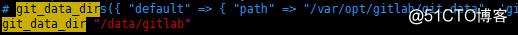 gitlab仓库存储位置的修改方法--亲测有效1