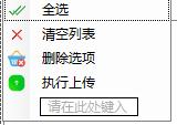 FTP C# 一整套上传断点续传,下载断点续传,创建目录,远程删除,修改命名等等4