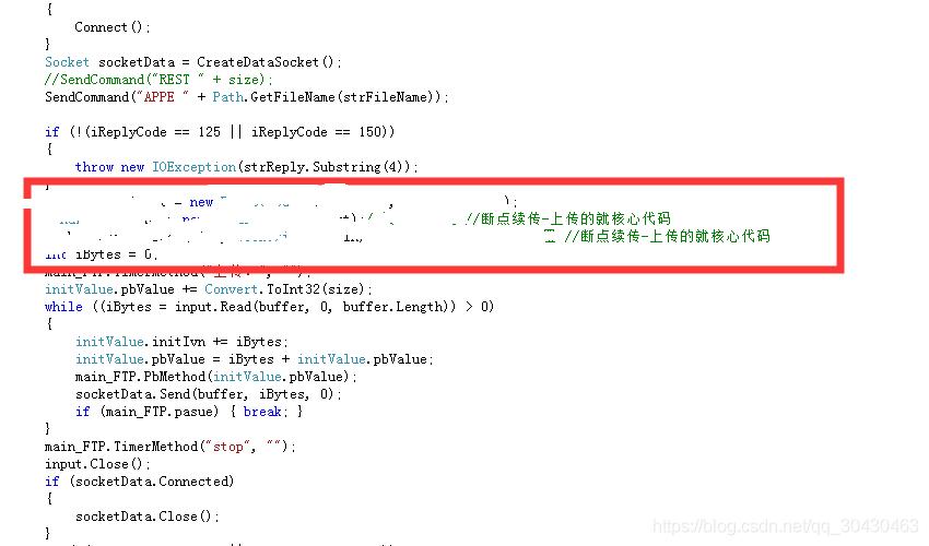 FTP C# 一整套上传断点续传,下载断点续传,创建目录,远程删除,修改命名等等9