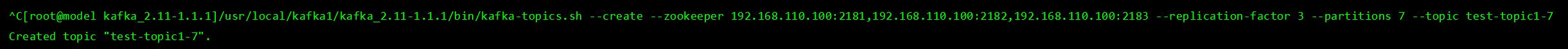 Linux配置Kafka集群(我的是在一台主机上配的)3