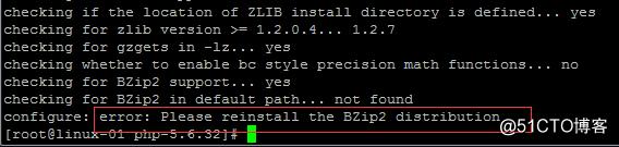 安装PHP54