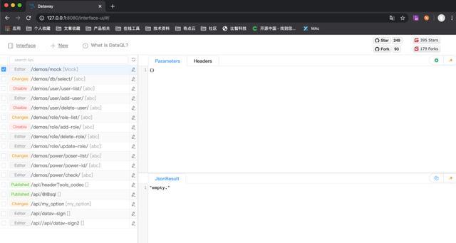 绝了!这款工具让SpringBoot不再需要Controller、Service、DAO、Mapper!1