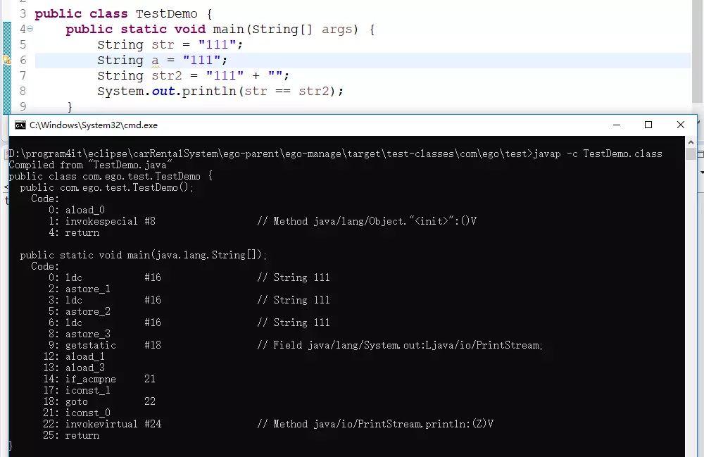 面试:字符串拼接,什么时候用StringBuilder?5