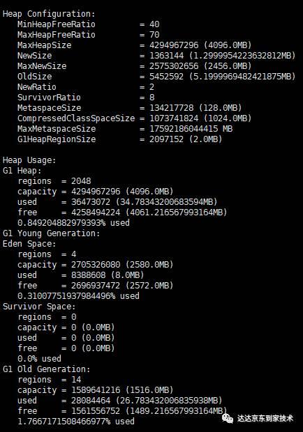发号器-分布式ID生成系统15