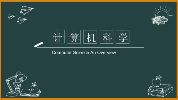 学计算机必看:程序员部落酋长,给计算机专业学生的 6 个建议!5