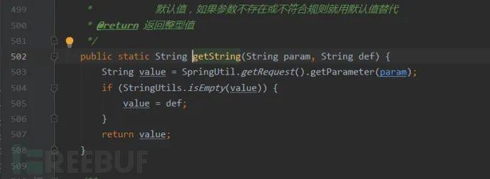 Mybatis 框架下 SQL 注入攻击的 3 种方式,真是防不胜防!14