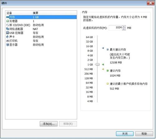 2. linux安装(1)10