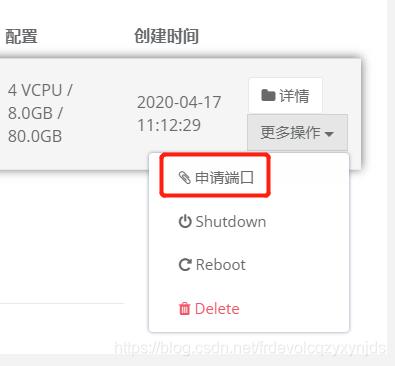 鲲鹏arm64 CentOS7  虚拟机学习8