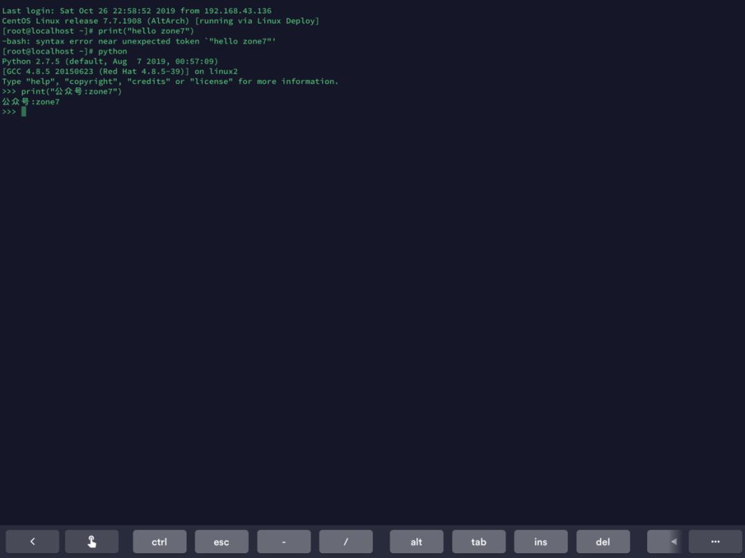 废旧 Android 手机如何改造成 Linux 服务器?7
