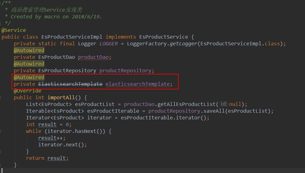 Elasticsearch 升级 7.x 版本后,我感觉掉坑里了!4