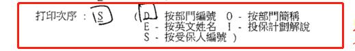 IReport order by作为参数传递1