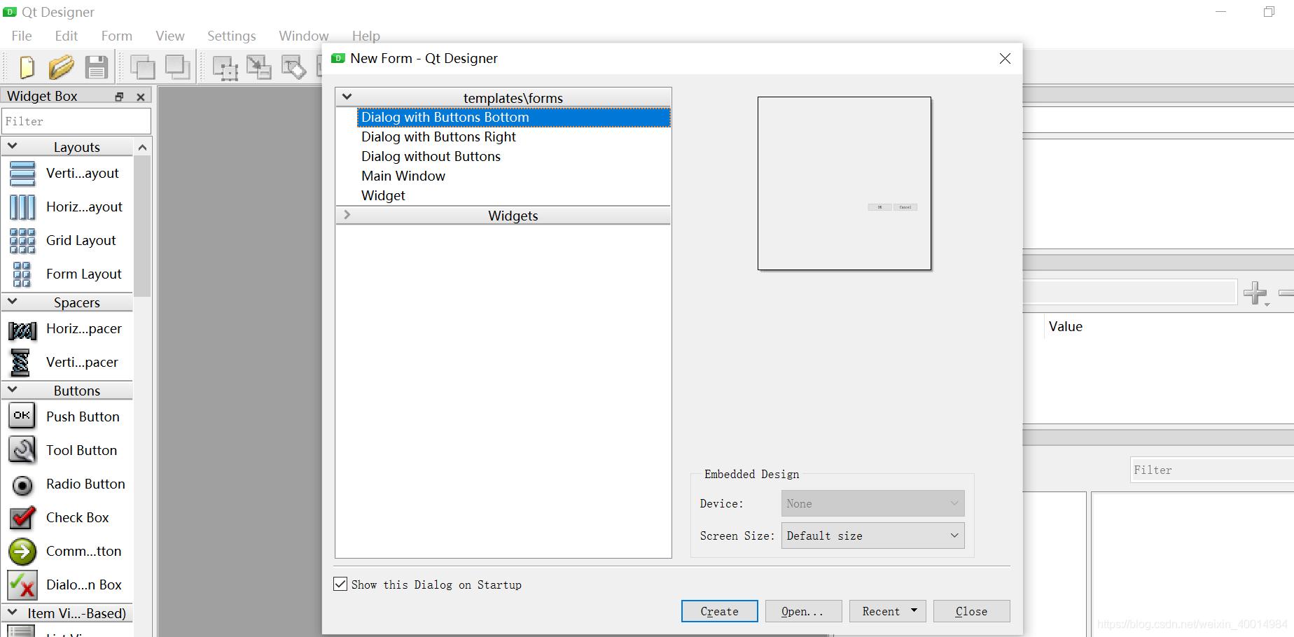 VSCode配置PyQt5和designer3