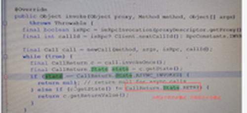 历时两周,将我司的Hadoop2升级到Hadoop3,踩了几个大坑...6