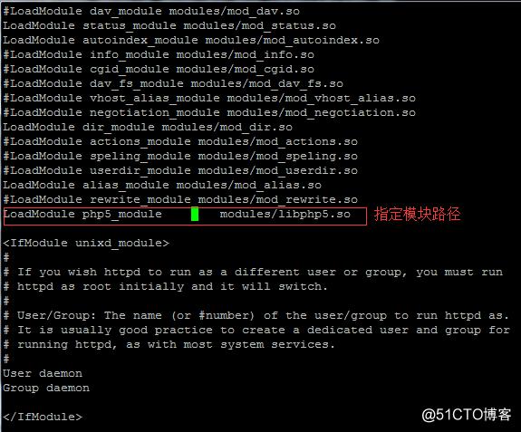 安装PHP512