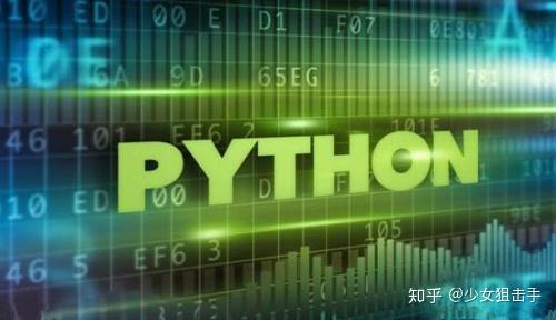 Python大方向的学习路线1