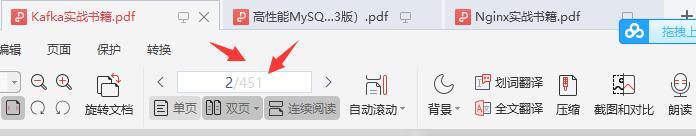 爱了,3174页实战pdf集锦:Redis+多线程+Dubbo+JVM+kafka+MySQL14