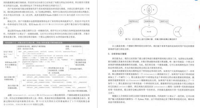 爱了,3174页实战pdf集锦:Redis+多线程+Dubbo+JVM+kafka+MySQL2