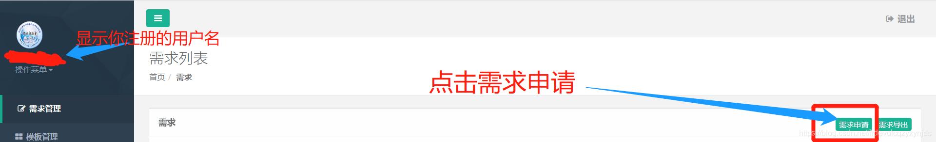 鲲鹏arm64 CentOS7  虚拟机学习5