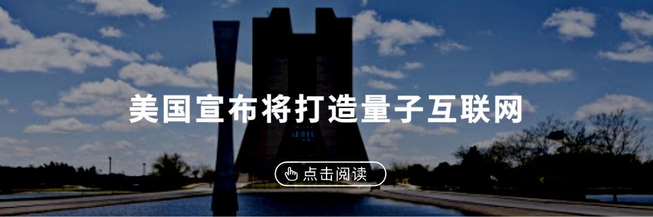 """中国耳机能否把AirPods拉下铁王座,全看一颗""""芯""""13"""