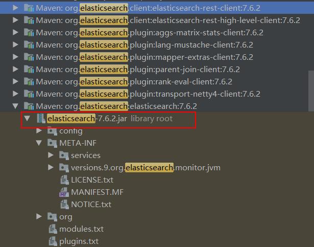Elasticsearch 升级 7.x 版本后,我感觉掉坑里了!1