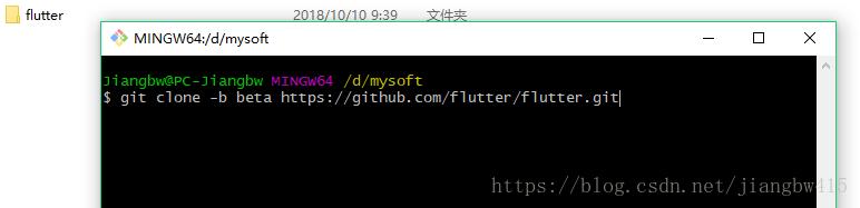 Flutter开发环境搭建(Windows环境下)3