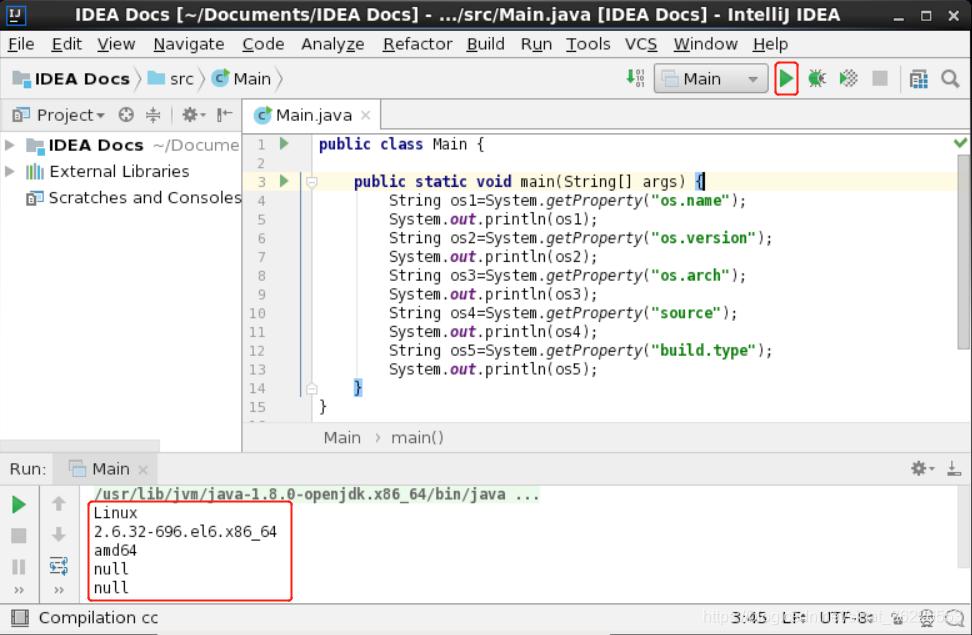 CentOS:安装配置Scala、IDEA12