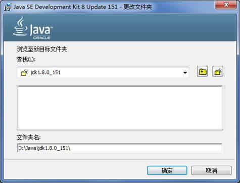 【干货】java核心知识整理,阶段一:java基础之java开发入门3
