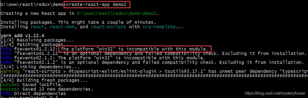 nodejs+react+redux环境安装16