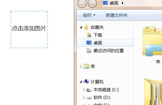 移动端h5实现拍照上传图片并预览&webuploader3