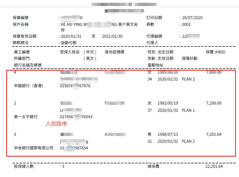 IReport order by作为参数传递2