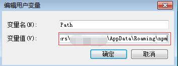 nodejs+react+redux环境安装10