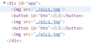 Vue指令篇_v-bind4