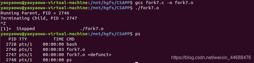 Fork函数的解析(一)20