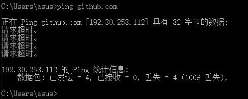 Transport Error: Cannot get remote repository refs.https://github.com/xxx/test1.git: cannot open git5