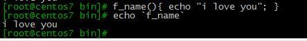 函数及expect6
