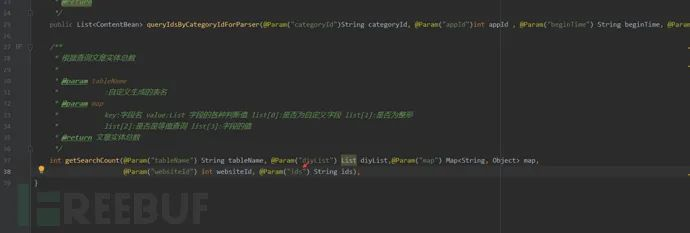 Mybatis 框架下 SQL 注入攻击的 3 种方式,真是防不胜防!9