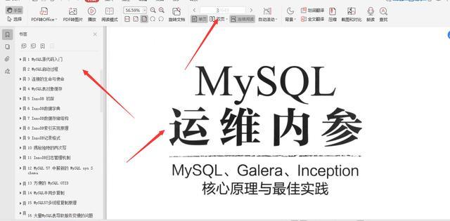 删库一定要跑路吗?手把手教你MySQL数据恢复1