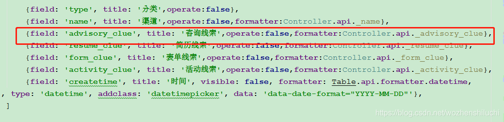 fastadmin 想要在点击当前页面某链接 跳转时拼接上当前页面搜索条件的问题1
