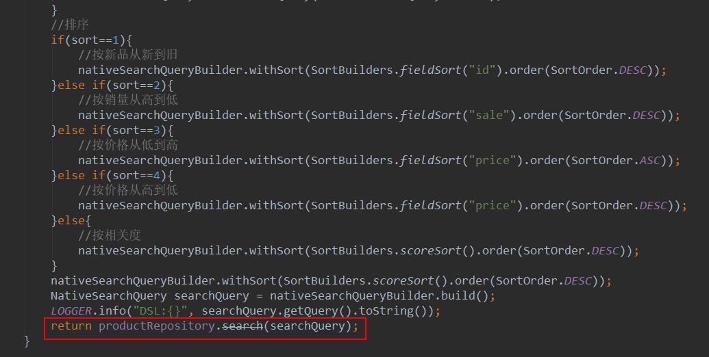 Elasticsearch 升级 7.x 版本后,我感觉掉坑里了!7