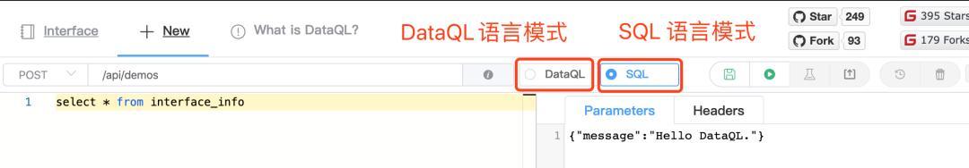 绝了!这款工具让SpringBoot不再需要Controller、Service、DAO、Mapper!2