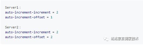 发号器-分布式ID生成系统2