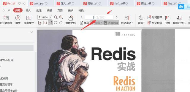 爱了,3174页实战pdf集锦:Redis+多线程+Dubbo+JVM+kafka+MySQL3