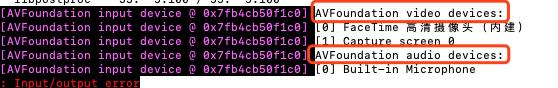 FFmpeg:浅谈命令集合2