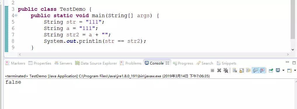 面试:字符串拼接,什么时候用StringBuilder?2