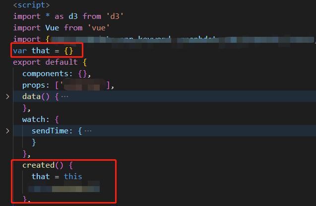 52.在vue中使用d3创建力导向图并动态新增、删除节点及联系2