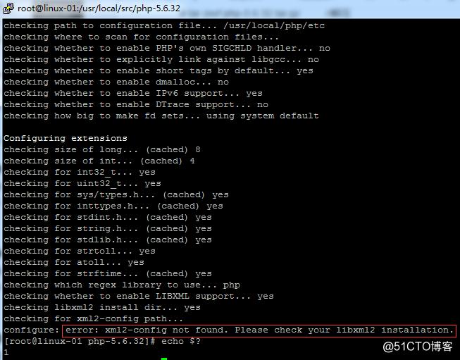 安装PHP52