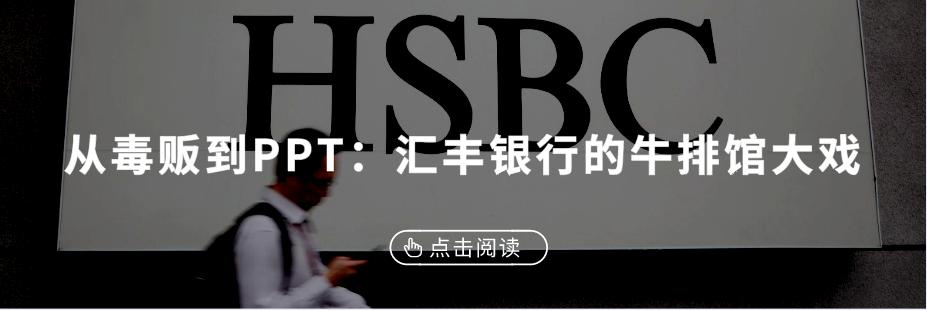 """中国耳机能否把AirPods拉下铁王座,全看一颗""""芯""""15"""