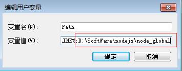 nodejs+react+redux环境安装11