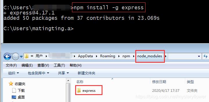 nodejs+react+redux环境安装6